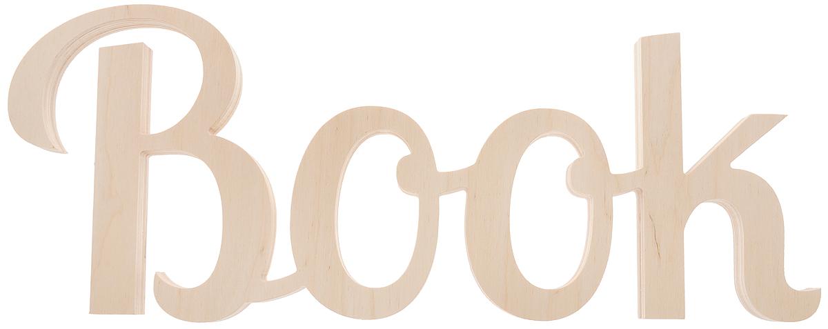Табличка декоративная Magellanno Book1, некрашеная, 46 х 18 смDEC006FДекоративная табличка Magellanno Book1,выполненная из фанеры, идеально подойдет кинтерьерам в стиле лофт, прованс, шебби-шик, тем самымукрасив любую комнату в вашем доме.Именно такие уютные и приятные мелочи позволяют называтьпространство, ограниченное четырьмя стенами, домом.Размер таблички: 46 х 18 см.Толщина таблички: 1,8 см.