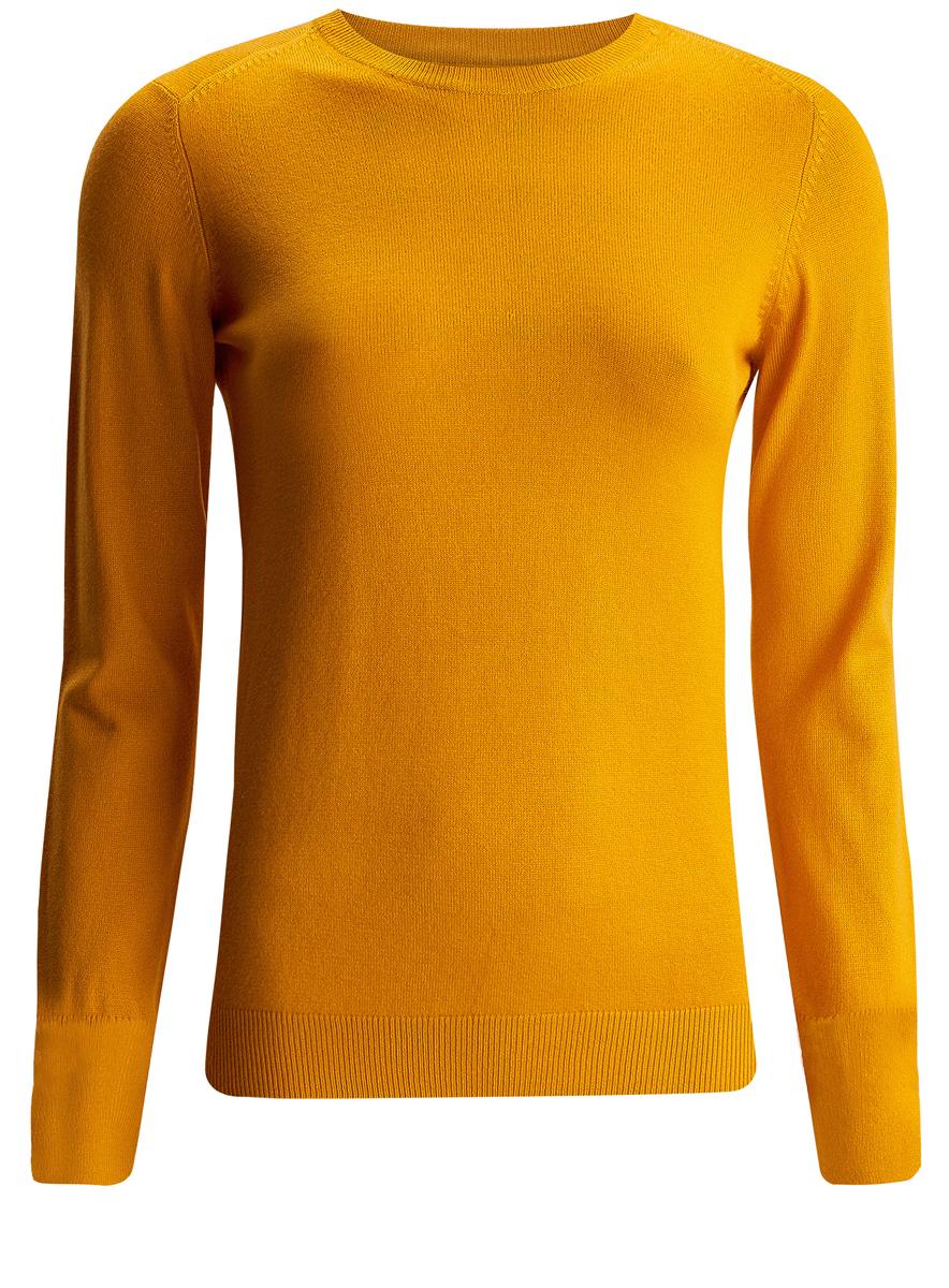 Джемпер женский oodji Collection, цвет: желтый. 73812625-1B/24525/5200N. Размер XL (50)73812625-1B/24525/5200NСтильный женский джемпер oodji Collection выполнен из вискозы с добавлением полиамида. Модель с длинными цельнокроеными рукавами и круглым вырезом горловины по спинке немного удлиненная. Низ, горловина и манжеты джемпера выполнены из трикотажной резинки. По краям манжеты имеют разрезы и дополнены небольшими пуговицами.