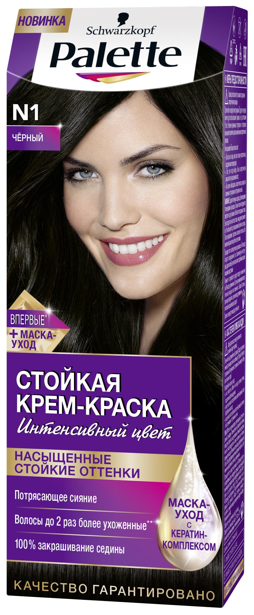 Palette Стойкая крем-краска N1 Чёрный 110 мл0935223014Знаменитая краска для волос Palette при использовании тщательно окрашивает волосы, стойко сохраняет цвет, имеет множество разнообразных оттенков на любой, самый взыскательный, вкус.