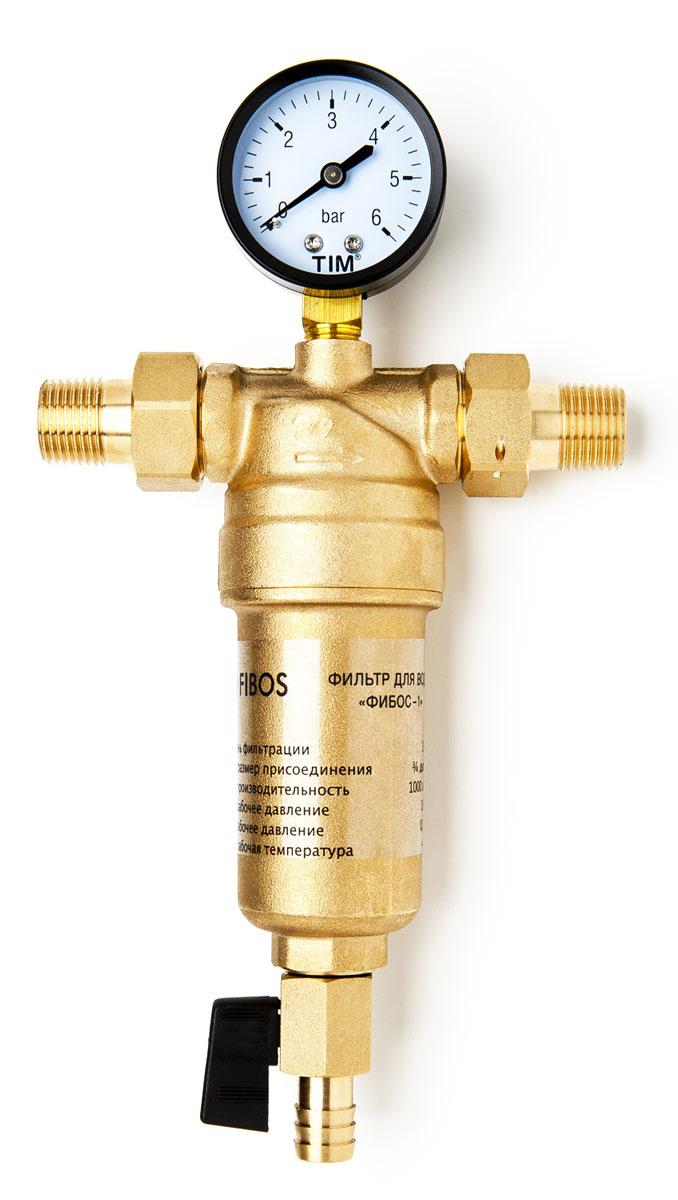 Фильтр Фибос-1, для сверхтонкой очистки воды131Особенности инновационной системы Фибос-1:10 лет без смены картриджейЧистая вода для кухни, ванной и бытовых приборовСтепень очистки 1 микронОчистка от бактерийВозможность полной автоматизации очисткиКомпактность и простота установки Система очистки воды Фибос-1 используется для очистки водопроводной или скважинной воды от вредных примесей, взвешенных частиц, бактерий. В основе фильтра – нержавеющая ультратонкая проволока, которая покрыта специальной оболочкой из стекла, предотвращающей налипание загрязнений.Вода попадает в корпус фильтра и продавливается через фильтроэлемент, а все загрязнения оседают в колбе, из которой их можно легко удалить, открыв нижний вентиль.Благодаря запатентованной технологии, сам картридж не забивается и у Вас не будет необходимости его менять. Это очень удобно по сравнению с картриджными фильтрами, которые требуют регулярной замены фильтрующего элемента. Фильтр прекрасно очищают воду во всем доме благодаря своей магистральной системе. Поэтому Вы получаете очищенную воду одновременно и на кухне, и в ванной комнате, также в ваших бытовых приборах, таких как стиральная и посудомоечная машина. При установке перед другими фильтрами - увеличивает их ресурс в несколько раз. Установка любым сантехником (ставится так же как счетчик для воды), среднее время установки – 25 минут.Фильтр устанавливается на входе воды в трубопровод. Комплектация: Фильтр, манометр, ФУМ-лента, муфта - 2шт, документация.Производительность: 1 м3/час .Тонкость фильтрации:1 мкм.Максимальное рабочее давление: 16 Бар.Минимальное рабочее давление: 1 Бар.Присоединение с переходником: 1/2.Номинальный размер присоединения: 3/4.Максимальный размер присоединения: 3/4.Максимальная температура: +95°C.Диаметр отверстия крана отвода загрязнений: 1/2.Высота: 255 мм.Высота (без манометра и краника): 146 мм.Ширина без переходника: 88 мм.Ширина с переходником: 140 мм.Толщина: 53.