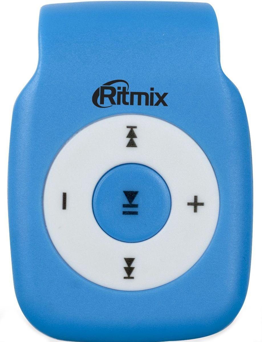 Ritmix RF-1015, Blue MP3-плеер15118516Теперь музыка доступна каждому! Ritmix RF-1015 - это супербюджетный плеер в компактном корпусе с интуитивно понятным управлением. Устройство оснащено клипсой для крепления к одежде, что делает его использование удобным как в повседневной жизни, так и при занятиях спортом.Плеер не имеет внутренней памяти, однако поддерживает карты памяти MicroSD до 16 ГБ (приобретаются отдельно). Ritmix RF-1015 представлен в нескольких цветовых решениях, что позволит выбрать плеер на любой вкус.