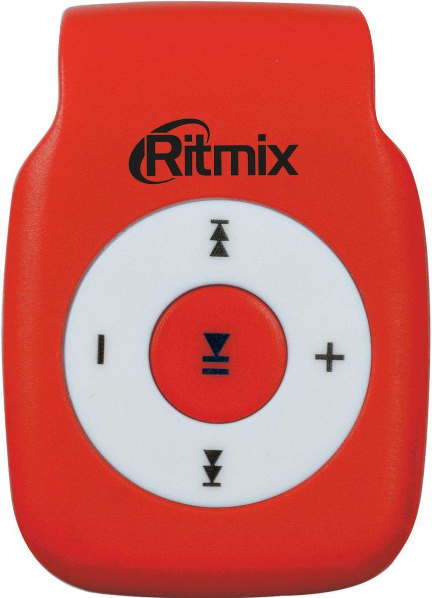 Ritmix RF-1015, Red MP3-плеер15118517Теперь музыка доступна каждому! Ritmix RF-1015 - это супербюджетный плеер в компактном корпусе с интуитивно понятным управлением. Устройство оснащено клипсой для крепления к одежде, что делает его использование удобным как в повседневной жизни, так и при занятиях спортом.Плеер не имеет внутренней памяти, однако поддерживает карты памяти MicroSD до 16 Гб (приобретаются отдельно). Ritmix RF-1015 представлен в нескольких цветовых решениях, что позволит выбрать плеер на любой вкус.ой