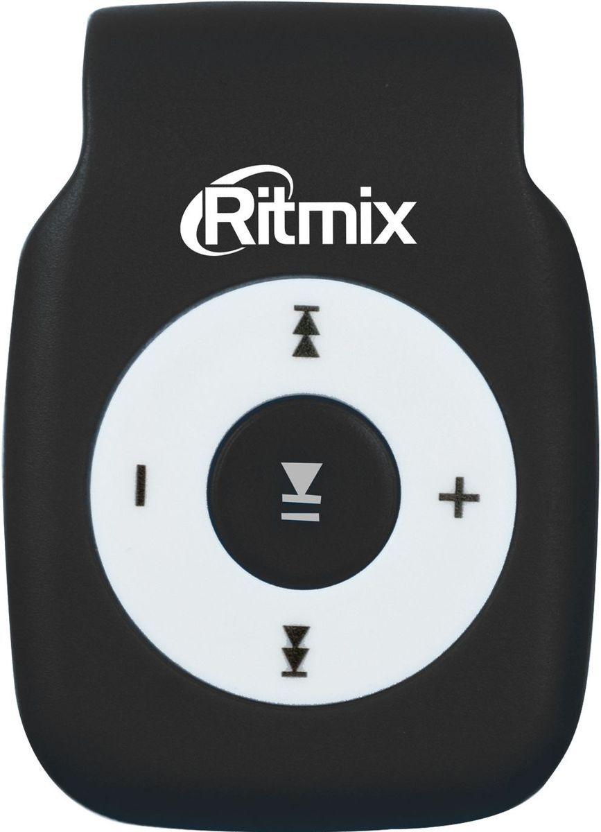 Ritmix RF-1015, Black MP3-плеер15118518Теперь музыка доступна каждому! Ritmix RF-1015 - это супербюджетный плеер в компактном корпусе с интуитивно понятным управлением. Устройство оснащено клипсой для крепления к одежде, что делает его использование удобным как в повседневной жизни, так и при занятиях спортом.Плеер не имеет внутренней памяти, однако поддерживает карты памяти MicroSD до 16 ГБ (приобретаются отдельно). Ritmix RF-1015 представлен в нескольких цветовых решениях, что позволит выбрать плеер на любой вкус.