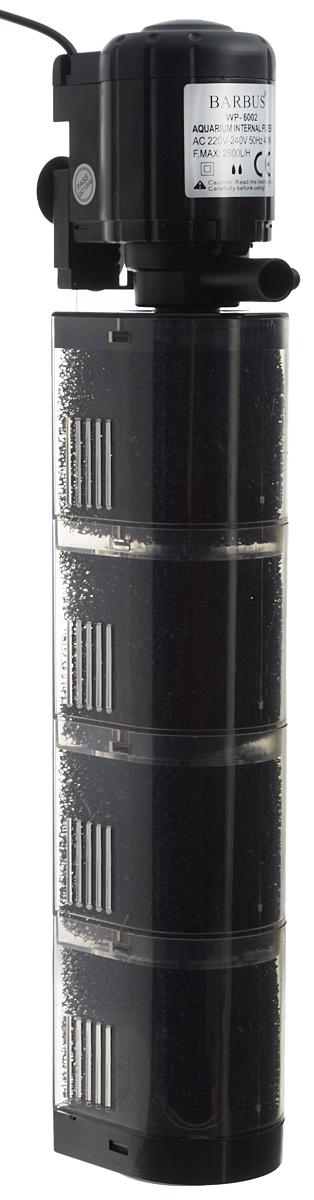 Фильтр внутренний аквариумный Barbus WP-6002, камерный, 2800 л/ч, 40 Вт