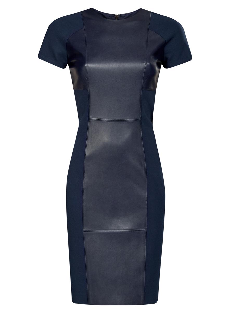 Платье oodji Collection, цвет: темно-синий. 24007023/43060/7900N. Размер XL (50)24007023/43060/7900NСтильное платье oodji Collection, выполненное из качественного комбинированного материала, отлично дополнит ваш гардероб. В качестве материала подкладки используется полиэстер. Модель-миди с круглым вырезом горловины и короткими цельнокроеными рукавами оформлена вставками из искусственной кожи. Платье застегивается сзади по спинке на застежку-молнию и дополнено небольшой шлицей.