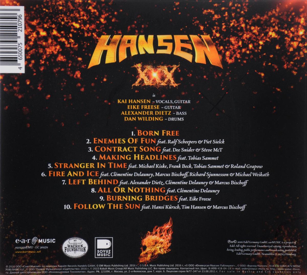Hansen& Friends.  XXX Three Decades In Metal Концерн