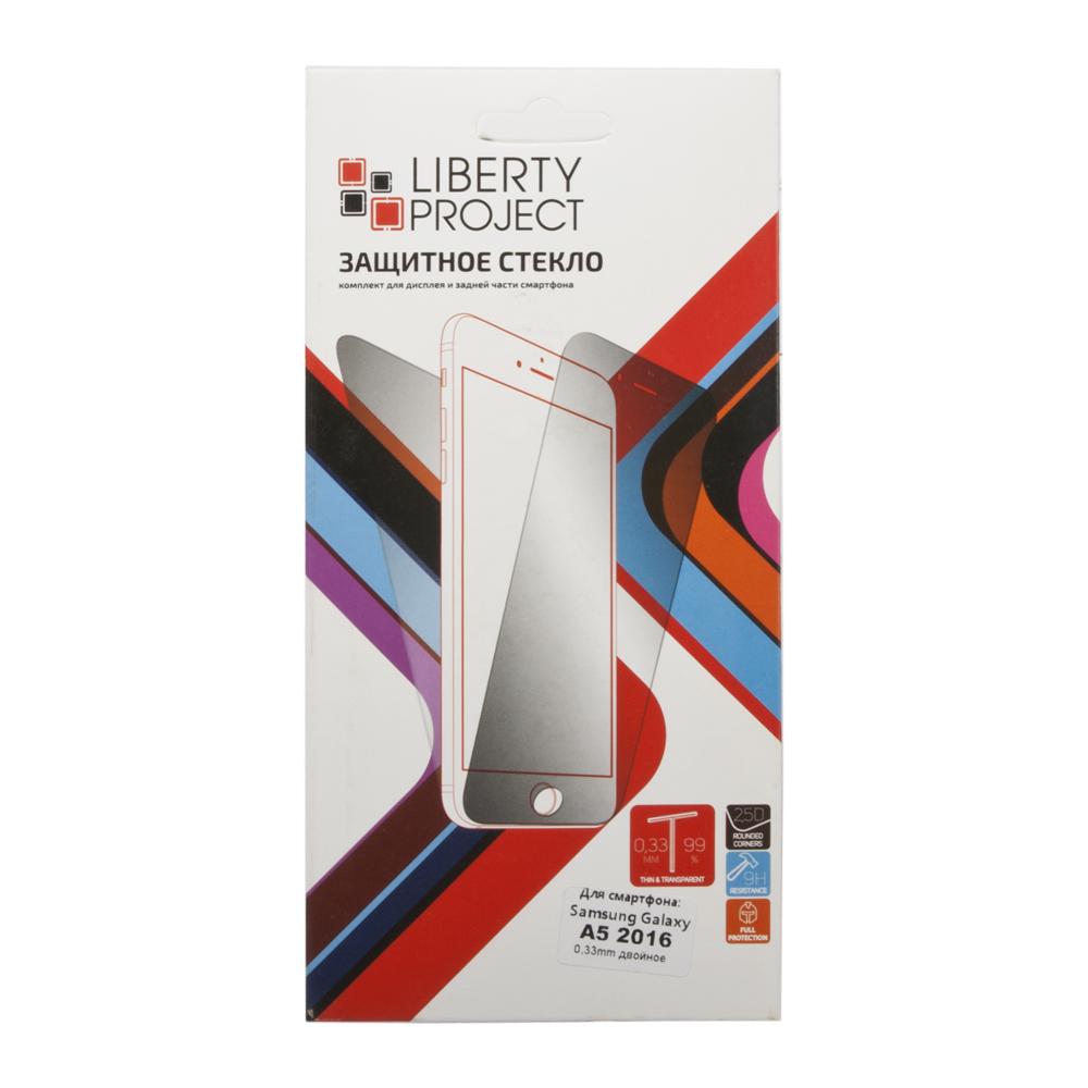 Liberty Project Tempered Glass защитное стекло для Samsung Galaxy A5 2016, двойное (0,33 мм)0L-00027157Комплект защитных стекол Liberty Project Tempered Glass для Samsung Galaxy A5 (2016) обеспечивает надежную защиту сенсорного экрана и заднюю сторону устройства от большинства механических повреждений и сохраняет первоначальный вид дисплея, его цветопередачу и управляемость. В случае падения стекло амортизирует удар, позволяя сохранить экран целым и избежать дорогостоящего ремонта. Стекло обладает особой структурой, которая держится на экране без клея и сохраняет его чистым после удаления. Силиконовый слой предотвращает разлет осколков при ударе.