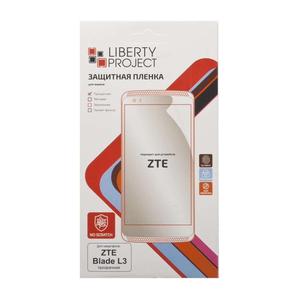Liberty Project защитная пленка для ZTE Blade L3, прозрачная