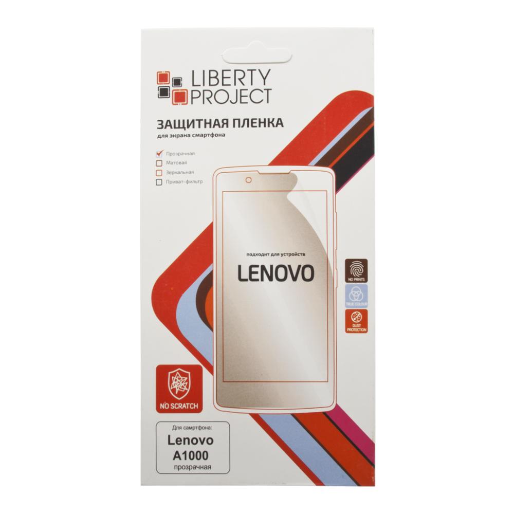 Liberty Project защитная пленка для Lenovo A1000, прозрачная