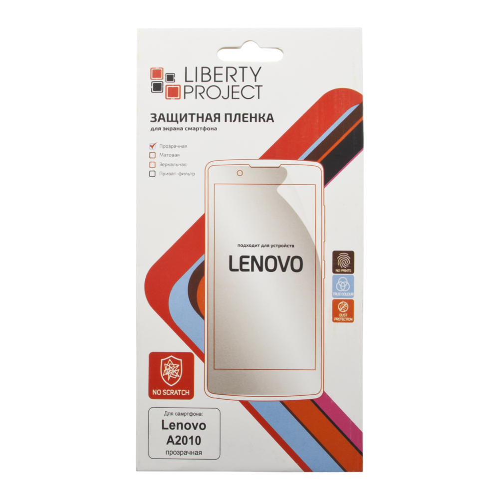 Liberty Project защитная пленка для Lenovo A2010, прозрачная elaine marmel project 2010 bible