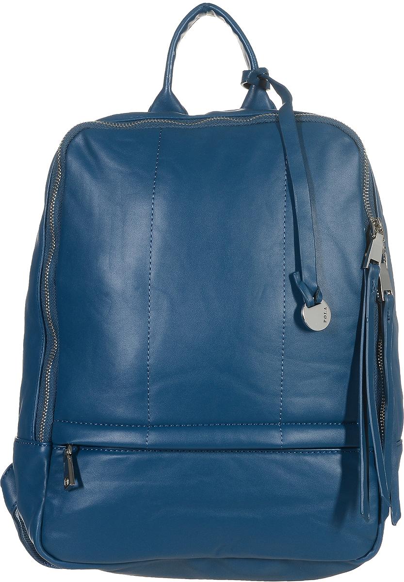 Рюкзак женский Pola, цвет: морской волны. 4270