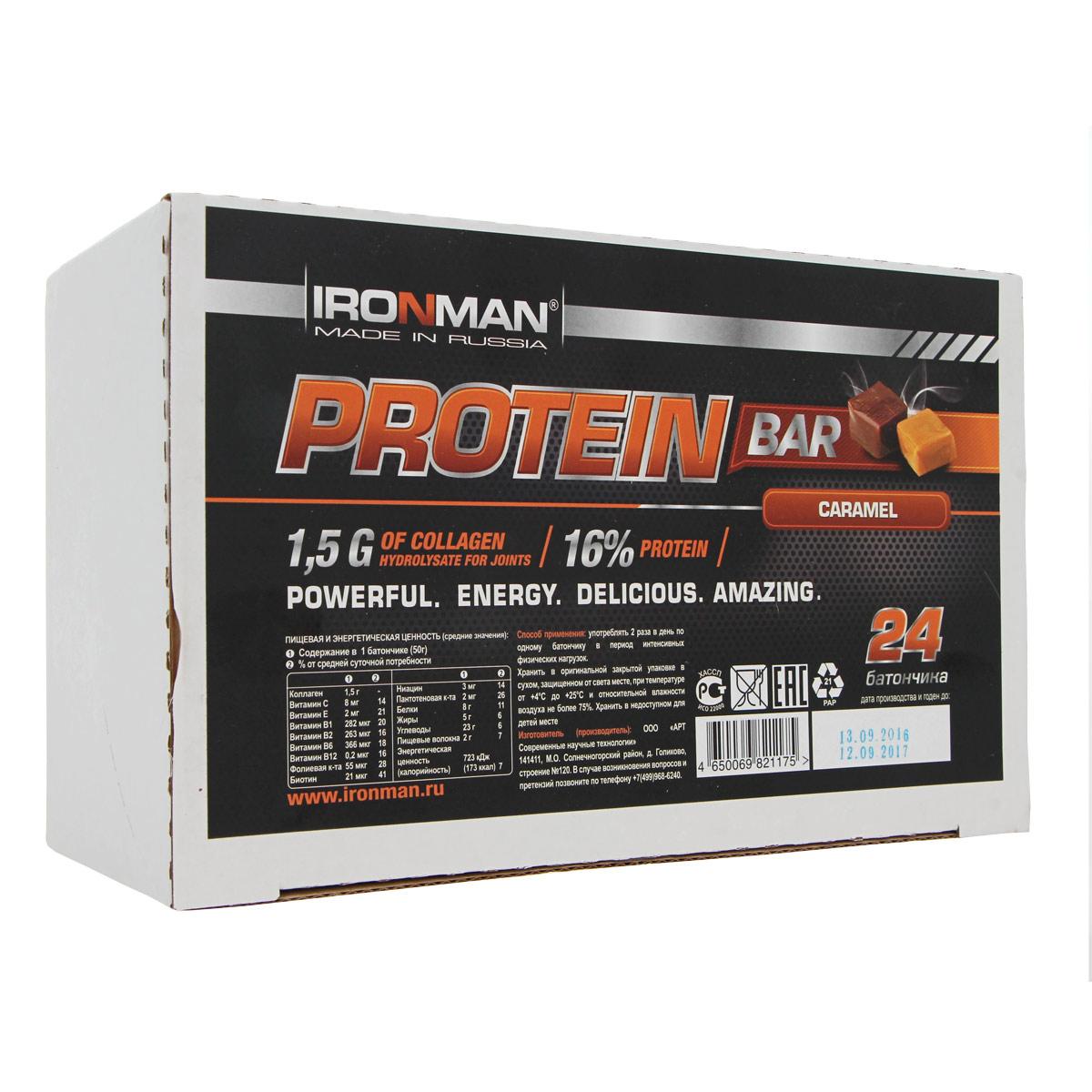 """Батончик энергетический Ironman """"Protein Bar"""", с коллагеном, карамель, темная глазурь, 50 г х 24 шт"""
