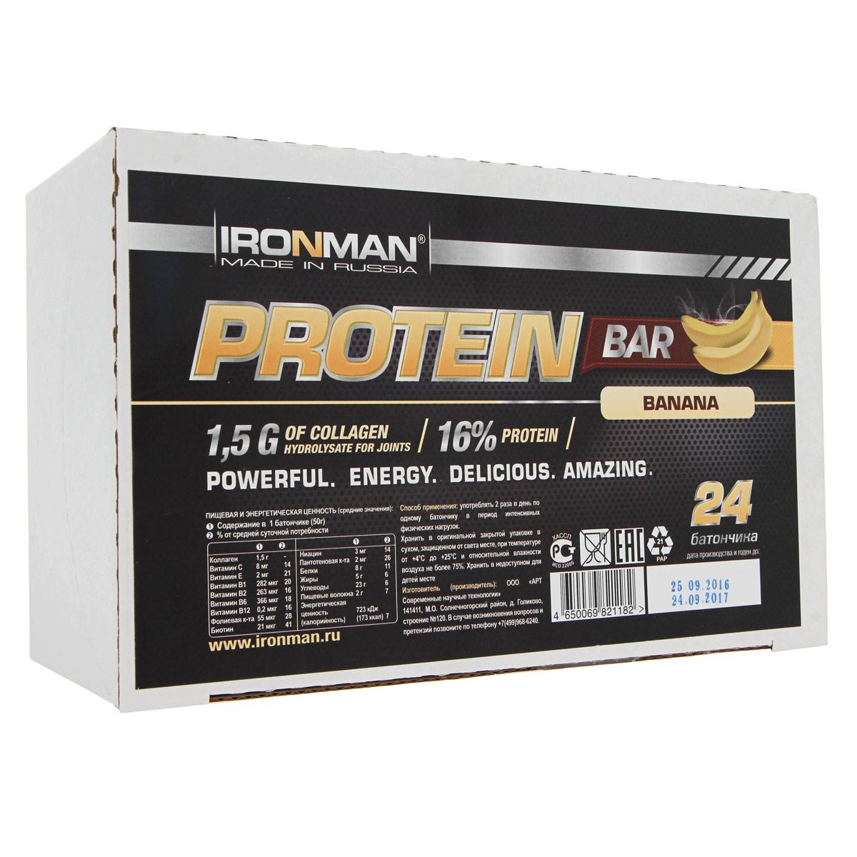 Батончик энергетический Ironman Protein Bar, с коллагеном, банан, темная глазурь, 50 г х 24 шт4650069821182Энергетический протеиновый батончик Protein Bar с коллагеном. Этот высокобелковый батончик является прекрасным источником ценных и легкоусвояемых протеинов. Состав: глюкозный сироп, шоколадная глазурь, концентрат сывороточного белка, концентрат молочного белка, кокосовая стружка, мальтодекстрин, сахарный сироп, гидролизат коллагена, шоколадная крошка, какао-порошок, глицерин, жир кондитерский, исправленная вода, сорбат калия, ароматизатор идентичный натуральному, смесь витаминов, аскорбиновая кислота. Пищевая ценность на 100 г: Белки 16 г, коллаген 1,5 г, жиры 11 г, углеводы 48 г, энерг. ценность 355 кКал.Товар сертифицирован.Как повысить эффективность тренировок с помощью спортивного питания? Статья OZON Гид