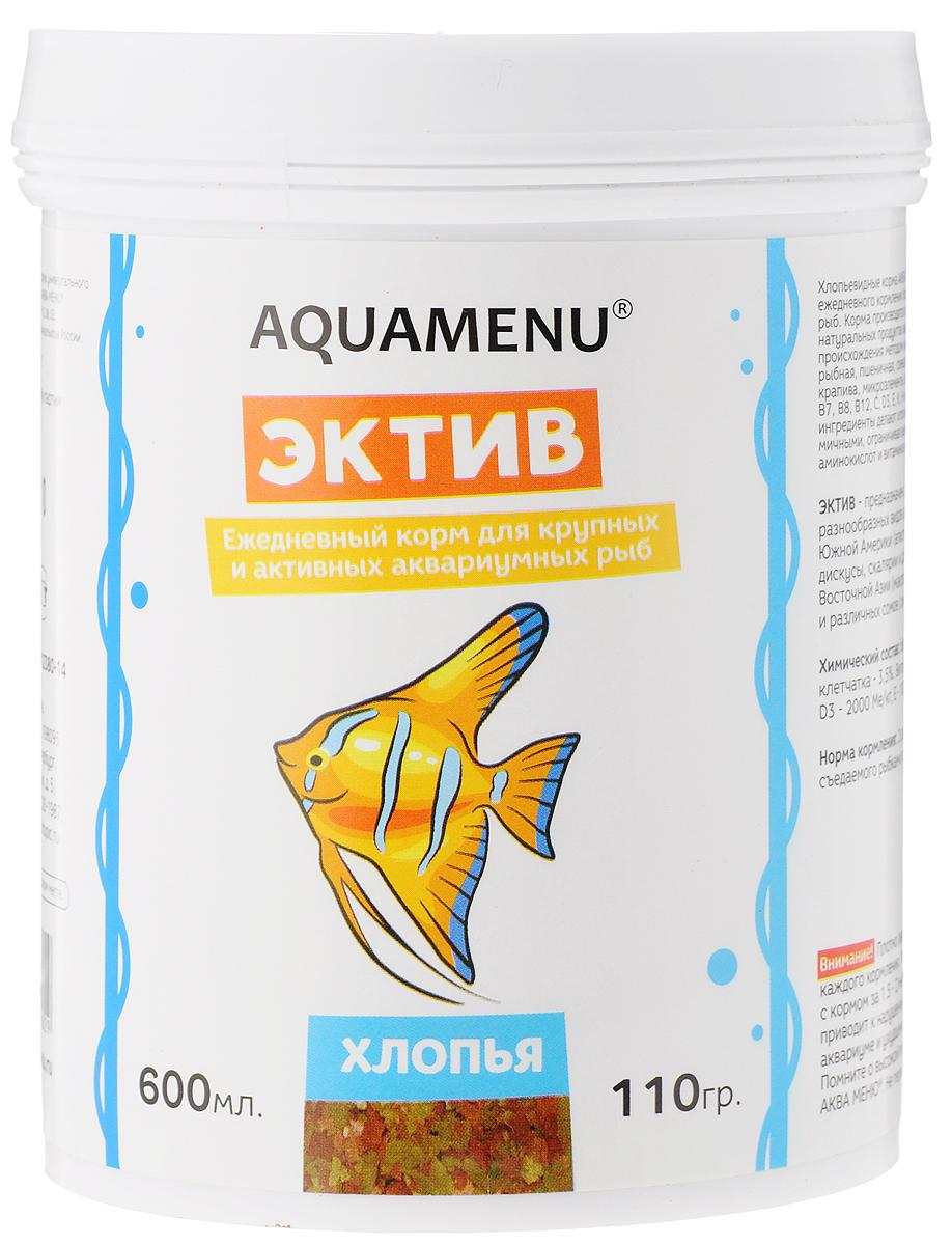 """Корм Aquamenu """"Эктив"""" для крупных и активных аквариумных рыб, 600 мл (110 г)"""