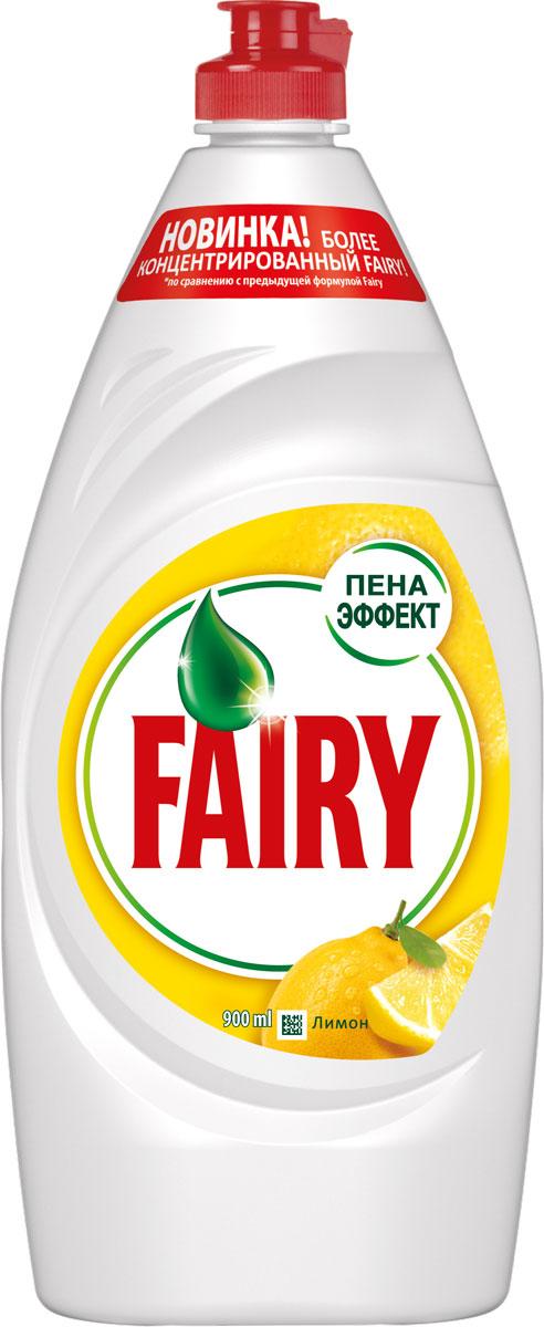 Средство для мытья посуды Fairy Сочный лимон, 900 млFR-81563003Средство для мытья посуды Fairy Сочный лимон с легкостью удалит даже самые сложные загрязнения без особых усилий. Новая, более концентрированная формула с пена-эффектом глубоко проникает в жир и расщепляет его изнутри, позволяя отмыть в 2 раза больше посуды. Активные компоненты настолько эффективны, что запросто растворят жир даже в холодной воде.Fairy - безопасный продукт, разработанный в европейском научно-исследовательском центре (Brussels Innovation Centre) и полностью соответствующий ГОСТу РФ. Основные преимущества:- Отмывает в 2 раза больше посуды - Быстро справляется с засохшим жиром - Мягкий для рук - Полностью смывается водойТовар сертифицирован. Уважаемые клиенты! Обращаем ваше внимание на то, что упаковка может иметь несколько видов дизайна. Поставка осуществляется в зависимости от наличия на складе.Как выбрать качественную бытовую химию, безопасную для природы и людей. Статья OZON Гид