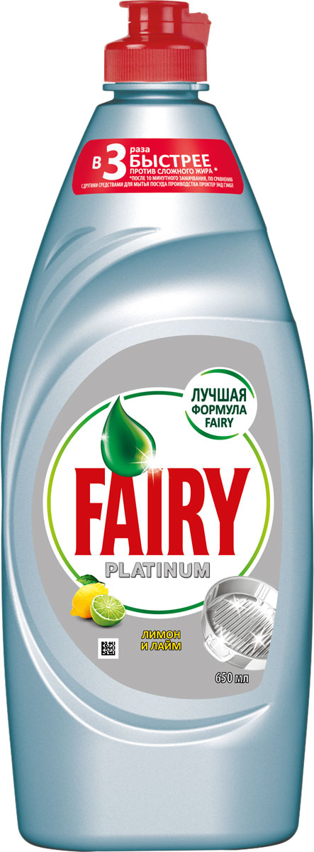 Средство для мытья посуды Fairy Platinum Лимон и лайм, 650 млFR-81573205Средство для мытья посуды Fairy Platinum быстро справляется со сложным жиром. Новая, более концентрированная формула с пена-эффектом глубоко проникает в жир и расщепляет его изнутри, позволяя отмыть в 2 раза больше посуды. Активные компоненты настолько эффективны, что запросто растворят жир даже в холодной воде.Fairy - безопасный продукт, разработанный в европейском научно-исследовательском центре (Brussels Innovation Centre) и полностью соответствующий ГОСТу РФ. Основные преимущества: - Отмывает в 2 раза больше посуды - Быстро справляется с засохшим жиром - Мягкий для рук - Полностью смывается водой - Пена-эффект делает средство еще более экономичнымТовар сертифицирован. Как выбрать качественную бытовую химию, безопасную для природы и людей. Статья OZON Гид