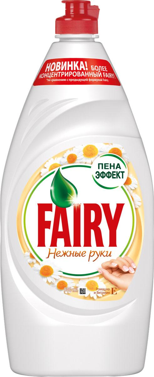 Средство для мытья посуды Fairy Нежные руки. Ромашка и витамин Е, 900 млFR-81574502Средство для мытья посуды Fairy Нежные руки с легкостью удалит даже самые сложные загрязнения без особых усилий. Новая, более концентрированная формула с пена-эффектом глубоко проникает в жир и расщепляет его изнутри, позволяя отмыть в 2 раза больше посуды. Активные компоненты настолько эффективны, что запросто растворят жир даже в холодной воде. Средство бережно относится к вашим рукам и имеет приятный аромат.Fairy - безопасный продукт, разработанный в европейском научно-исследовательском центре (Brussels Innovation Centre) и полностью соответствующий ГОСТу РФ. Основные преимущества: - Отмывает в 2 раза больше посуды - Быстро справляется с засохшим жиром - Мягкий для рук - Полностью смывается водой - Пена-эффект делает средство еще более экономичнымТовар сертифицирован. Как выбрать качественную бытовую химию, безопасную для природы и людей. Статья OZON Гид