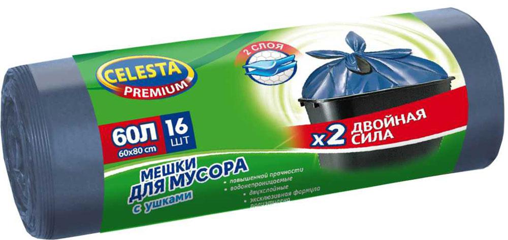 Мешки для мусора Celesta, с ушками, 60 л, 16 шт4482Мешки для мусора Celesta изготовлены из первичного сырья, имеют высокое качество, при проколе мешок не рвется и не расползается. Мешки для мусора изготовлены из ПНД. Для удобства использования мешки оснащены специальными ушками.