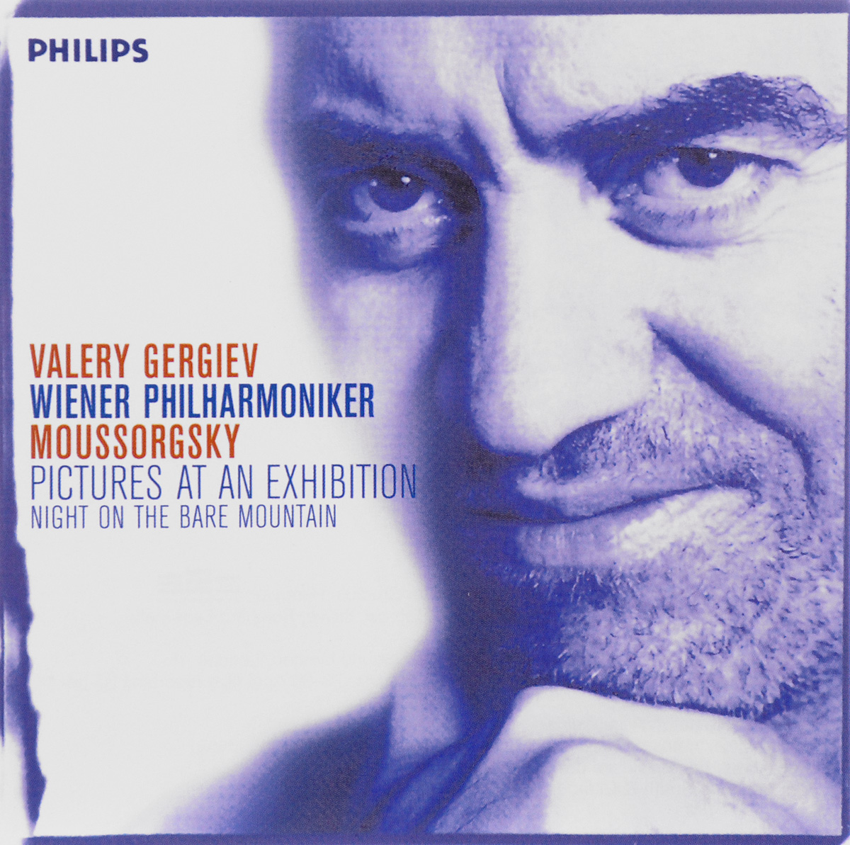 Wiener Philharmoniker,Валерий Гергиев Valery Gergiev. Mussorgsky. Pictures At An Exhibition