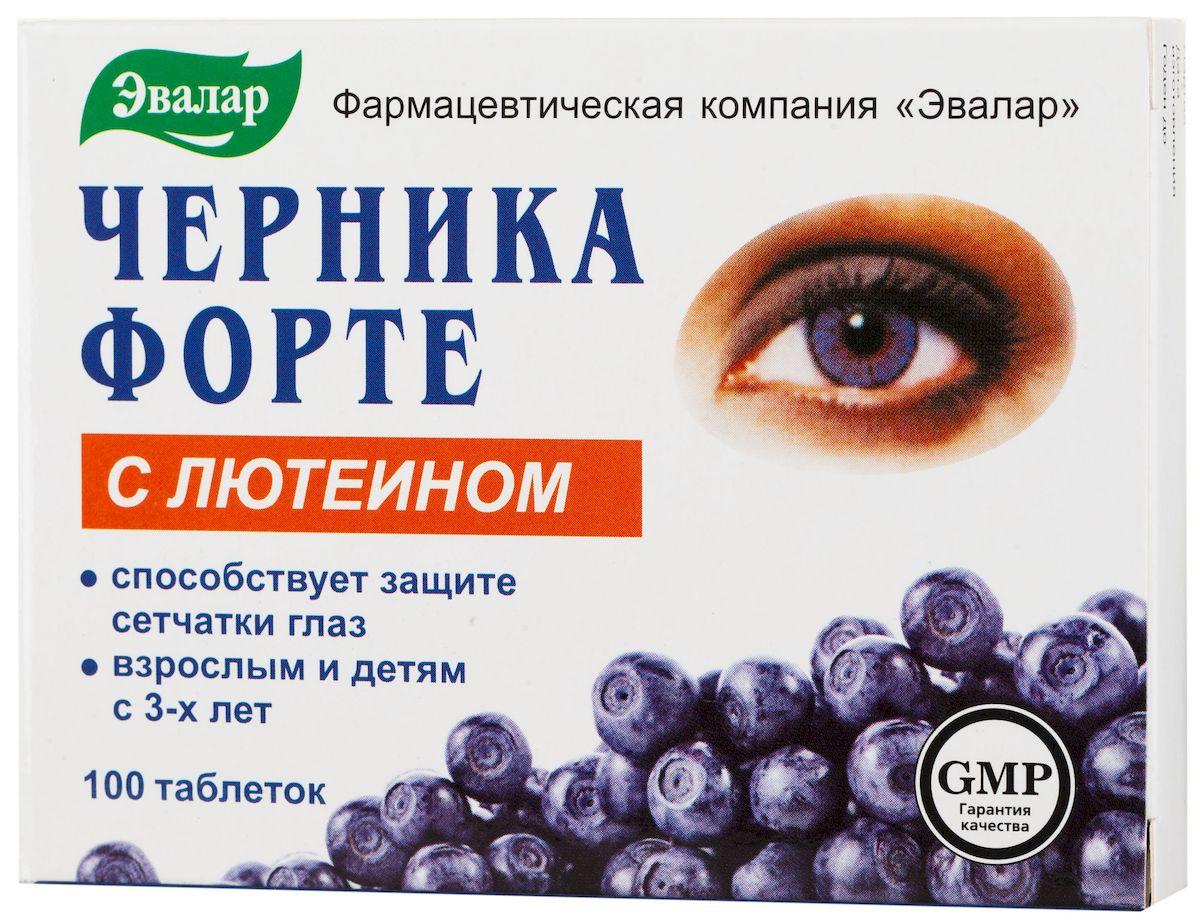 Эвалар Черника-Форте, с лютеином, 100 таблеток4602242007937Черника Форте — самые популярные витамины для зрения! Черника форте с лютеином содержит антоцианы черники, витамины и цинк, необходимые для ежедневного поддержания зрения, особенно при повышенных нагрузках на глаза, также дополнительно усилена лютеином – каротиноидом, выполняющим защитную функцию для сетчатки глаза. Чем выше плотность лютеина в сетчатке, тем ниже риск ее изменений. Снижение защитной функции из-за недостатка лютеина в пище приводит к истощению пигментного слоя сетчатки, что может привести к снижению зрения. На сегодняшний день это самая распространенная причина проблем со зрением у людей старше 60 лет. Лютеин играет важную роль в предупреждении структурных изменений глаз. Антоцианы черники стимулируют синтез и естественное обновление зрительного пигмента родопсина, способствуя повышению остроты зрения, улучшению адаптации к темноте и условиям пониженной освещенности. При этом ускоряется процесс естественного обновления сетчатки и снижается усталость глаз от продолжительной работы. Комплекс биофлавоноидов черники и рутина с витамином C способствует укреплению сосудистой стенки, улучшению кровоснабжения глаз и поддержанию нормального внутриглазного давления. Комплекс витаминов группы B необходим для протекания нормальных метаболических процессов в тканях глаза. Витамин B1 повышает зрительную работоспособность, тогда как его недостаток вызывает мышечную слабость, в том числе тканей глаза. При дефиците витамина B2 наблюдается покраснение глаз, появляется чувство жжения в глазах и веках. При дефиците витамина B6 может наблюдаться повышенное напряжение и подергивание глаз. Цинк необходим для образования основного зрительного пигмента родопсина и проведения световых сигналов через сетчатку, благодаря чему он защищает глаза от структурных изменений, вызванных ярким светом, УФ-излучением или другими видами окислительного стресса. С дефицитом цинка в организме связывают структурные изменения сетчатки, 