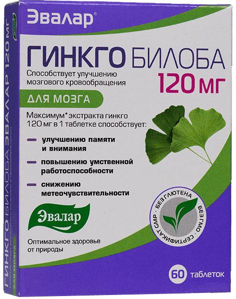 Эвалар Гинкго Билоба Для мозга 120 мг, 60 таблеток для рассасывания4602242007999Максимум экстракта гинкго - 120 мг в каждой таблетке, для улучшения мозгового кровообращения. В Японии, Корее, Китае реликтовое дерево гинкго считается символом стойкости и долголетия. Экстракт листьев дерева гинкго питает мозг, дает ясность сознания, улучшает память, активизирует мыслительные процессы и замедляет старение мозга. БАД на его основе — одни из самых востребованных, их ежегодные продажи в мире превышают миллиард долларов. Среди биологически активных добавок для нормализации мозгового кровообращения на основе экстракта гинкго одна из самых популярных – Гинкго Билоба Эвалар*. Активно действуя на сосуды мозга, улучшая реологические свойства (текучесть) крови, экстракт гинкго способствует нормализации его кровоснабжения и повышению умственной работоспособности. Не случайно более 60% пожилых пациентов в Германии и более 70% — во Франции постоянно принимают биодобавки на основе экстракта гинкго! Гинкго Билоба Эвалар способствует:- улучшению мозгового кровообращения- повышению умственной работоспособности- улучшению памяти и внимания- снижению метеочувствительности.Товар не является лекарственным средством. Могут быть противопоказания и следует предварительно проконсультироваться со специалистом.Состав: 1 таблетка (суточный прием) содержит: Экстракт гинкго билоба - 120 мг, в том числе флавоноловые гликозиды - 24,40 мг, Глицин - 40 мг.
