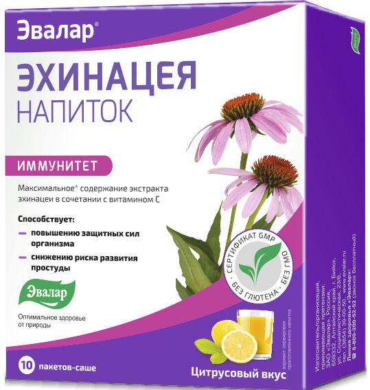 Напиток Эвалар Эхинацея. Иммунитет, с цитрусовым вкусом, 10 пакетов-саше4602242008644Напиток с приятным цитрусовым вкусом для укрепления иммунитета и снижения риска развития простуды. Сегодня популярность эхинацеи очень высока. В этом удивительном растении обнаружено 7 групп биологически активных веществ, включающих полисахариды, флавоноиды, липиды, алкиламиды, производные кофейной кислоты, микроэлементы и витамины. Эхинацея – натуральный помощник иммунитету человека. Благодаря своим полезным свойствам, она укрепляет иммунитет и снижает частоту заболеваний в сезон простуд. Растворимый напиток с экстрактом эхинацеи и витамином С способствует: укреплению иммунитета; повышению защитных сил организма; снижению риска развития простуды. Информация о биологически активных веществах и их свойствах Эхинацея пурпурная действует по типу биогенных стимуляторов, активизирует клеточный иммунитет, стимулирует костно-мозговое кроветворение1. Лимонный сок и витамин С (аскорбиновая кислота) играют значительную роль в поддержании естественной и приобретенной сопротивляемости организма к инфекционным заболеваниям, а также к заболеваниям, связанным с гиповитаминозами или авитаминозами, главным образом витаминов С и Р. Рекомендуются также для усиления защитных механизмов организма и как тонизирующее средство.Состав: Экстракт эхинацеи - 330 мг; в том числе гидроксикоричные кислоты - 10 мг; Витамин С - 100 мг.