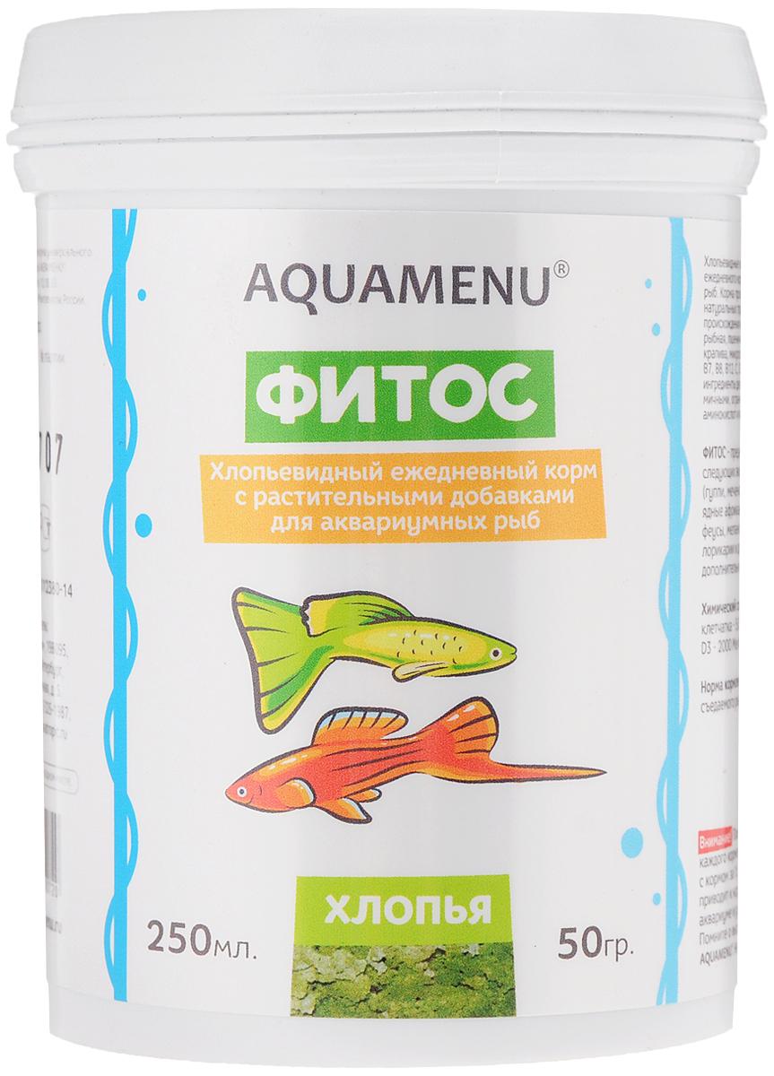 Корм Aquamenu Фитос для аквариумных рыб, с растительными добавками, 250 мл (50 г)00000001139Хлопьевидный корм Aquamenu Фитос предназначен для ежедневного кормления большинства видов аквариумных рыб. Корм производится по современной технологии из натуральных продуктов животного и растительного происхождения методом инфракрасной сушки. Связующие ингредиенты делают корм более экзотичным, ограничивая вымывание питательных веществ, аминокислот и витаминов во время пребывания в воде. Aquamenu Фитос предназначен для ежедневного кормления следующих видов рыб: живородящие карпозубые (гуппи, меченосцы, пециллии и др.), растительноядные африканские цихлиды (трофеусы, псевдотрофеусы, меланохромисы и др.) и сомы (анциструсы, лорикарии и др.). Корм рекомендуется в качестве дополнительного корма и для других видов рыб.Состав: рыбная, пшеничная, соевая, травяная и водорослевая мука, крапива, микроэлементы, витамины A, B1, B2, B3, B4, B5, B6, B7, B8, B12, C, D3, E, K, H и специальные добавки.Товар сертифицирован.