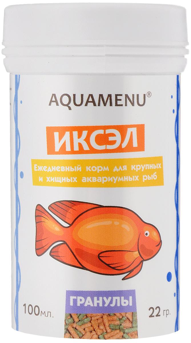 Корм Aquamenu Иксэл для крупных и хищных рыб, 100 мл (22 г)00000001403Aquamenu Иксэл - универсальный корм в виде плавающих гранул для крупных аквариумных рыб (в том числе и хищных) - цихлид, карповых и др. В воде гранулы размягчаются, хорошо поедаются рыбами, не загрязняютаквариум.Корм изготовлен посовременной экструзионной технологии из натуральных высококачественных продуктов животного и растительного происхождения. Содержит рыбную муку, травяную муку, рисовую муку, комплекс витаминов и минералов, рыбий жир, соевый лецитин, стабилизированную аскорбиновую кислоту. Специальные добавки регулируют обмен веществ и нормализуют пищеварение рыб.Товар сертифицирован.
