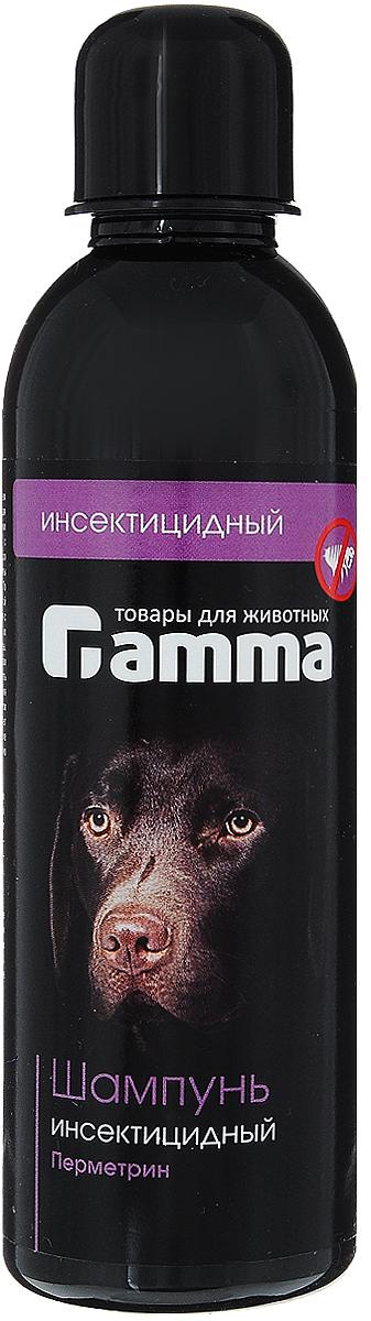Шампунь для собак Гамма!, инсектицидный, 250 млШг-10700Шампунь для собак Гамма! применяют для уничтожения возбудителей энтомозов (блох, вшей и власоедов), паразитирующих на животных. Шампунь чистит мягко, не смывая естественных защитных масел с кожи, и придает шерсти здоровое сияние. Смывается легко, оставляя шерсть легко расчесываемой с легким ароматом свежести. Безопасен для щенков. Товар сертифицирован.