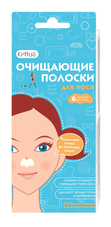 Cettua Очищающие полоски для носа, 6 штук15790904Чистота кожи до кончика носа! Очищающие полоски Сettua предназначены для глубокого очищения пор в области носа и удаления черных точек. Специальные ингредиенты активно действуют во время процедуры и удаляют загрязнение, экстракт гамамелиса способствует сокращению пор. Результат виден сразу после использования! Протестировано дерматологами. Cettua – тканевая косметика моментального эффекта Красивая и здоровая кожа – легче, чем ты думаешь!