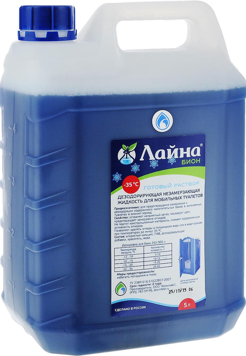 Жидкость незамерзающая Лайна Бион, для мобильных и биотуалетов, 5 л0251Дезодорирующая незамерзающая жидкость Лайна Бион предназначена для предотвращения замерзания и дезодорации отходов. Средство позволяет удалять отходы в полужидком виде или в виде крошки при температурах до минус 35°С. Устраняет неприятный запах, маскирует цвет отходов. При положительных температурах может применяться как готовый раствор для обработки отходов. Не портит оборудование и материалы.Объем: 5 л.Товар сертифицирован.
