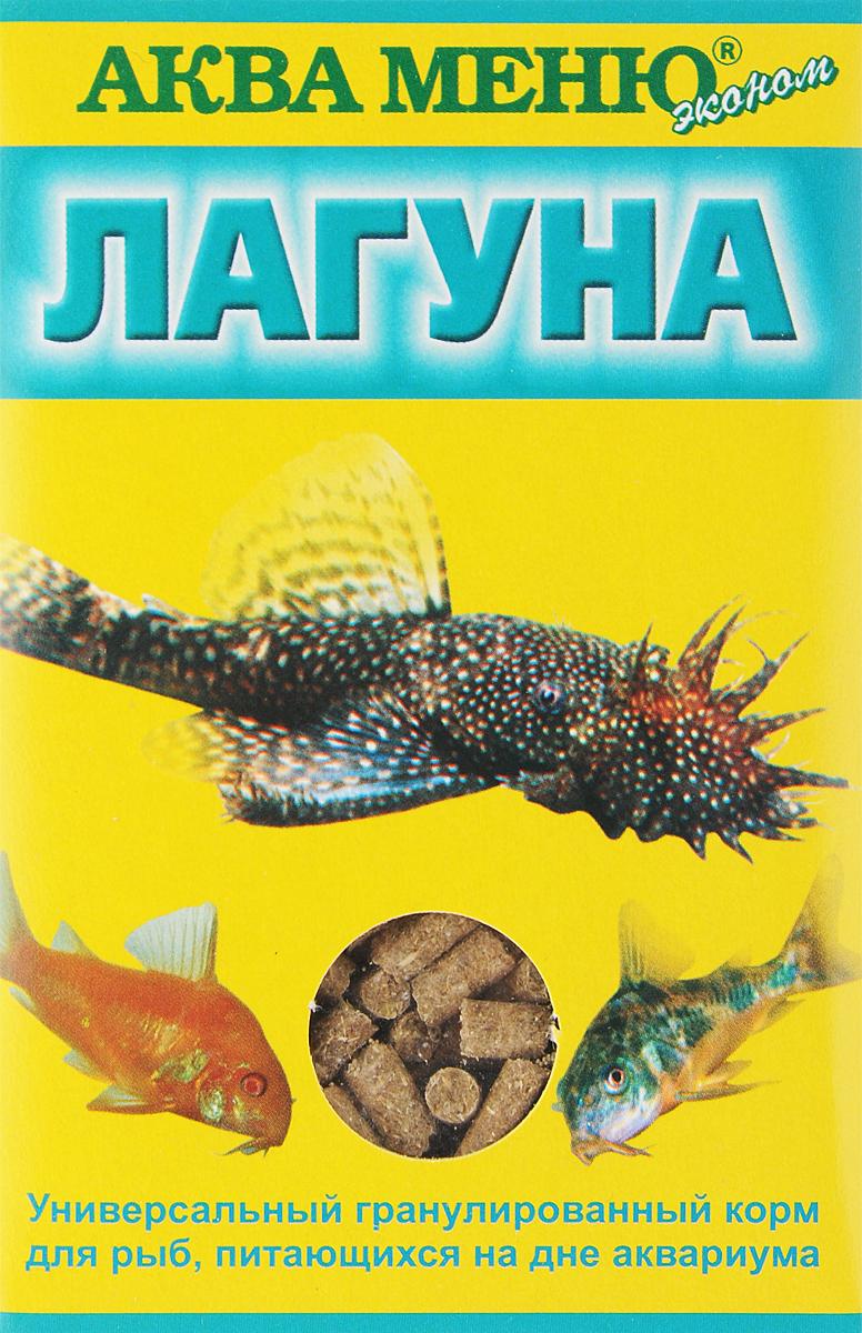 Корм Аква Меню Лагуна для донных рыб, 35 г00000000927Универсальный корм Аква Меню Лагуна в виде тонущих гранул для аквариумных рыб, питающихся на дне аквариума (различных видов сомов). Корм изготовлен с использованием современных технологий из натуральных высококачественных продуктов. Содержит компоненты животного и растительного происхождения, лекарственные травы, муку из водорослей, комплекс витаминов и минералов, повышенное количество доступной растительной клетчатки. При попадании в воду гранулы падают на дно, где съедаются придонными рыбами.Рекомендации по кормлению: 1 - 2 раза в день. Передозировка кормов приводит к нарушению биологического равновесия в аквариуме и ухудшению состояния его обитателей.Химический состав на 1 кг: протеин - 41%, клетчатка - 4,8%, зола - 9%, жир - 6,8%, Витамин А - 20000 Ме, Витамин D3 - 2000 Ме, Витамин Е - 100 мг, влажность - 10%. Энергетическая ценность: 269 ккал. Товар сертифицирован.
