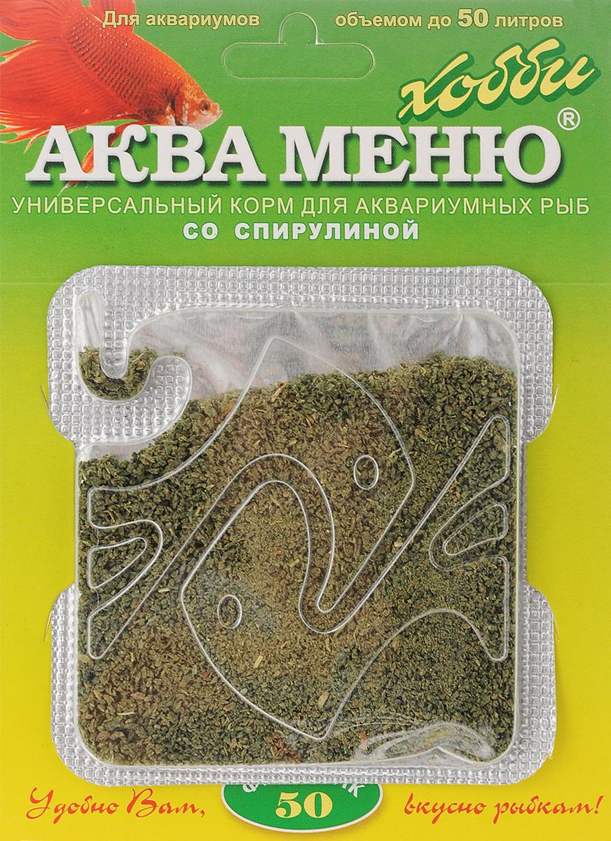 Корм Аква Меню Фитоклик-50 для рыб, со спирулиной, 6,5 г00000000929Универсальный ежедневный корм Аква Меню Фитоклик-50 со спирулиной подходит ля большинства видов растительноядных аквариумных рыб: живородящих, карпозубых, карповых, сомов, африканских цихлид и других рыб длиной 4-10 см. Корм полезно 1-2 раза в неделю чередовать с кормом Аква Меню Униклик с артемий. Рекомендуется для аквариумов объемом до 50 л. Химический состав на кг: белки - 40,8%, жиры - 6,8%, клетчатка - 5,8%, влажность - 10%, Витамин А - 20000 МЕ, Витамин D3 - 2000 МЕ, Витамин Е - 100 мг. Товар сертифицирован.
