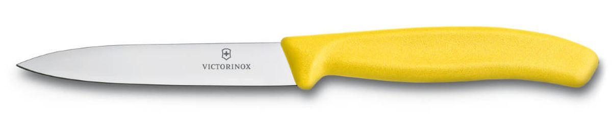 """Нож Victorinox """"SwissClassic"""" изготовлен из высококачественной нержавеющей стали. Он очень удобный и идеально подходит для нарезки, измельчения, очистки и декорирования фруктов и овощей.Он также прекрасно справится с хлебобулочными изделиями и пиццей. Яркий цвет порадует глаз, а эргономичная рукоять облегчит работу.Длина лезвия: 10 см.Общая длина ножа: 22 см."""