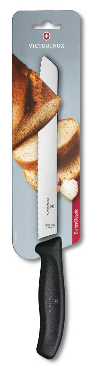 Нож для хлеба Victorinox SwissClassic, цвет: черный, длина лезвия 21 см6.8633.21BНож для хлеба Victorinox SwissClassic изготовлен из высококачественной стали. Удобная рукоятка ножа не позволит выскользнуть ему из руки. Этот нож с волнистым лезвием прекрасно подойдет для нарезки хлеба и других продуктов. Нож Victorinox SwissClassic займет достойное место среди аксессуаров на вашей кухне.