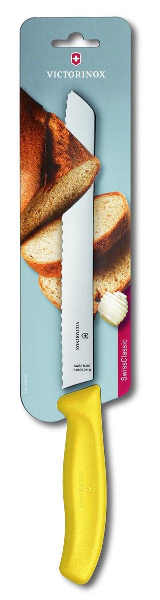 Нож для хлеба Victorinox SwissClassic, цвет: желтый, длина лезвия 21 см6.8636.21L8BНож для хлеба Victorinox SwissClassic изготовлен из высококачественной стали. Удобная рукоятка ножа не позволит выскользнуть ему из руки. Этот нож с волнистым лезвием прекрасно подойдет для нарезки хлеба и других продуктов. Нож Victorinox SwissClassic займет достойное место среди аксессуаров на вашей кухне.