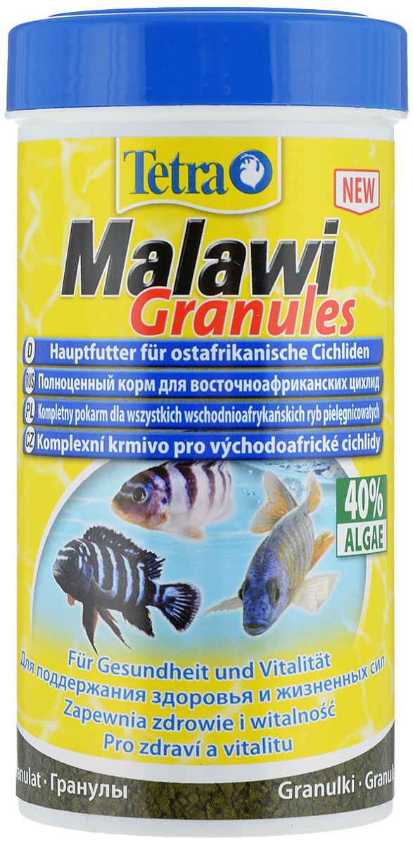 Корм Tetra Malawi. Granules, для растительноядных рыб, с водорослями, 250 мл корм tetra tetraphyll flakes complete food for herbivorous fish хлопья для всех видов растительноядных рыб 10л 769915
