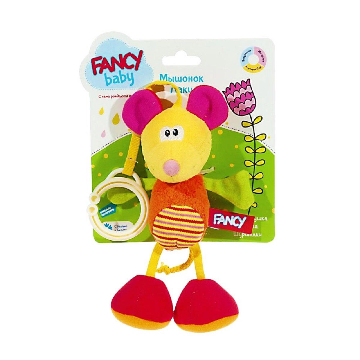 Fancy Развивающая игрушка Мышонок Лаки пуловер klingel цвет коралловый белый