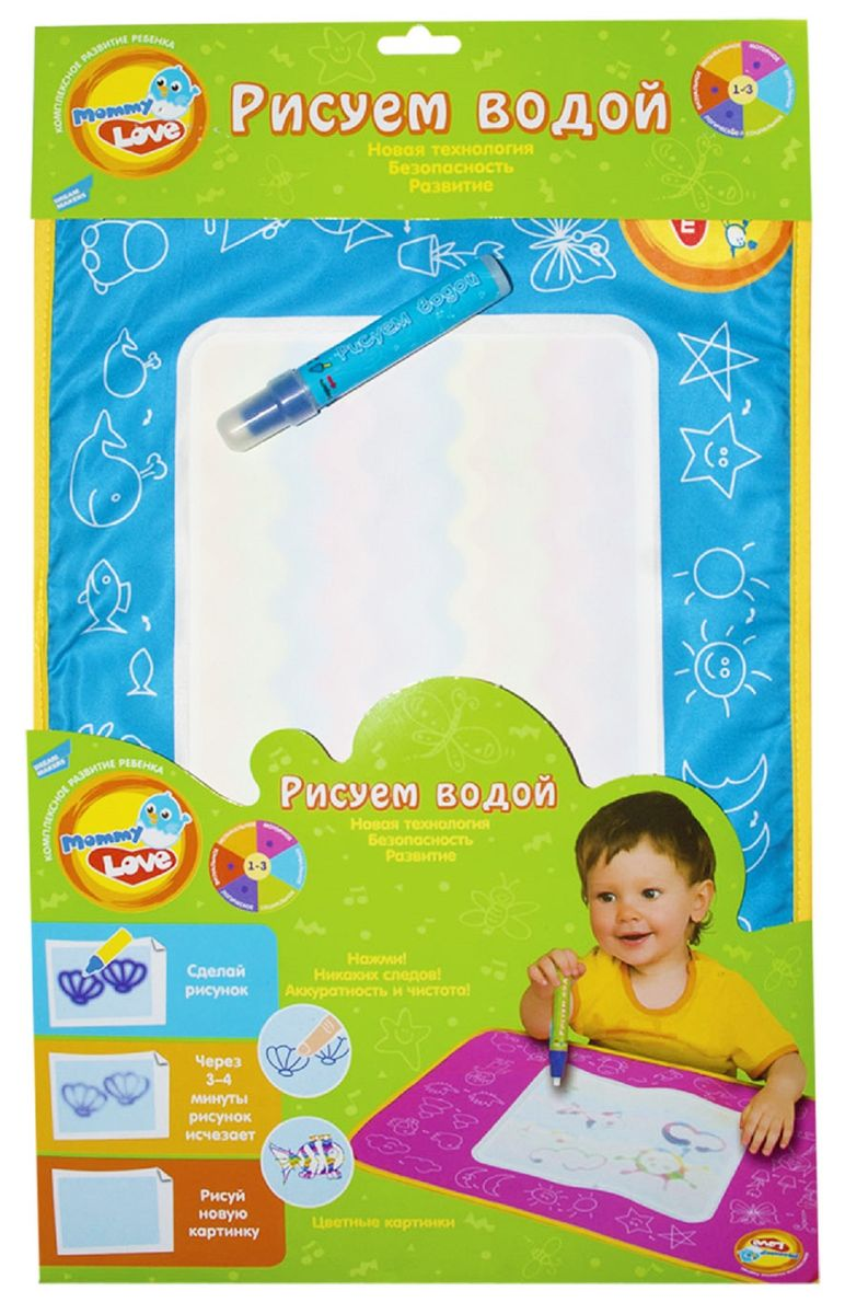 Mommy Love Развивающая игрушка Рисуем водой, Dream Makers