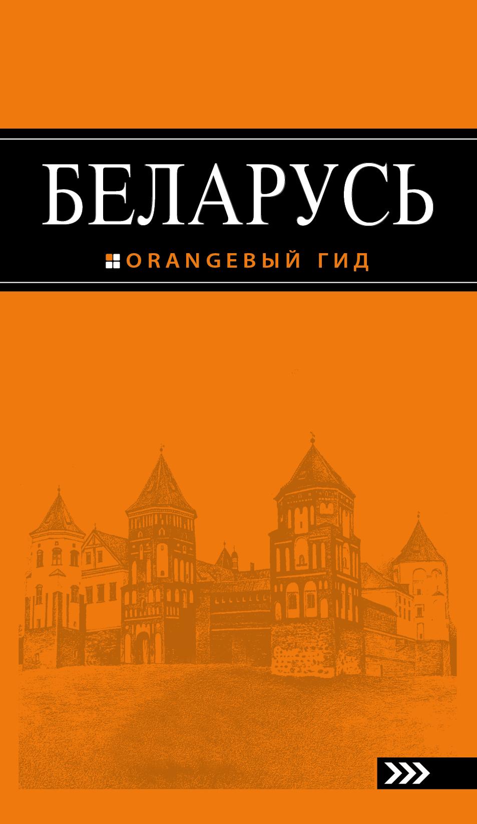 Кирпа Светлана Беларусь