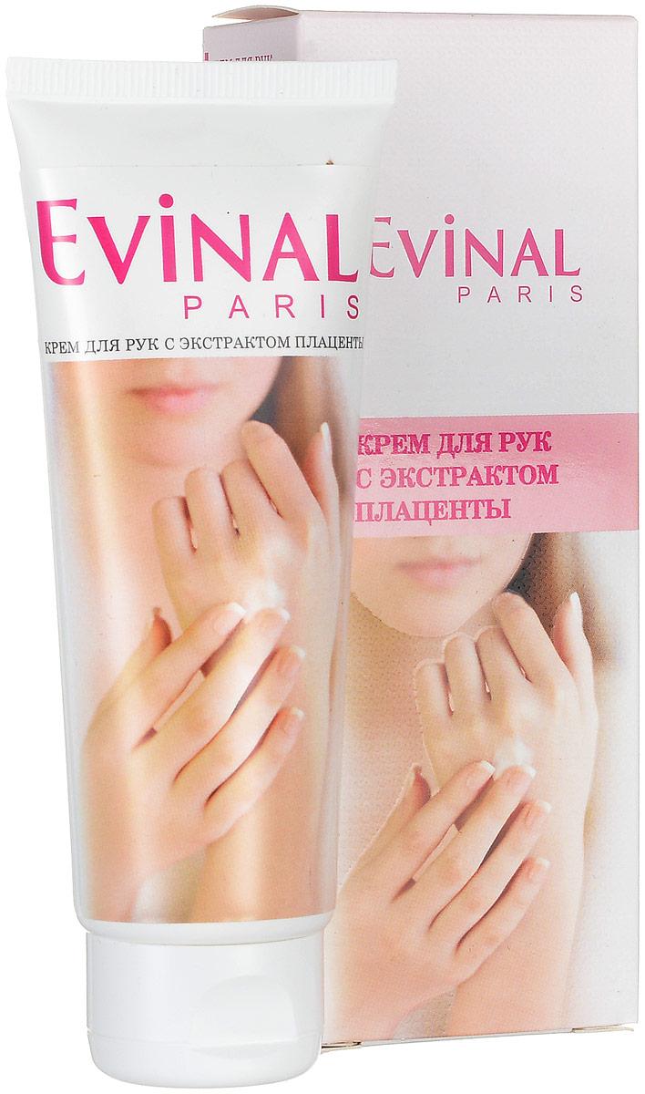 Крем для рук Evinal с экстрактом плаценты, 75 мл288047Крем Evinal предназначен для ежедневного ухода за кожей рук. Крем содержит экстракт плаценты, который питает, увлажняет, регенерирует кожу, обеспечивая омоложение и максимальную защиту от воздействия вредных факторов окружающей среды. Крем обладает сильным смягчающим эффектом, тонизирует и освежает кожу рук, уменьшает глубину морщин, создавая эффект возвращения молодости рукам, уменьшает возрастные пигментные пятна, предупреждает появление шелушения, заживляет мелкие трещины и замедляет процесс старения кожи рук. Характеристики: Объем: 75 мл. Производитель: Россия. Артикул: 0912.Товар сертифицирован.Как ухаживать за ногтями: советы эксперта. Статья OZON Гид