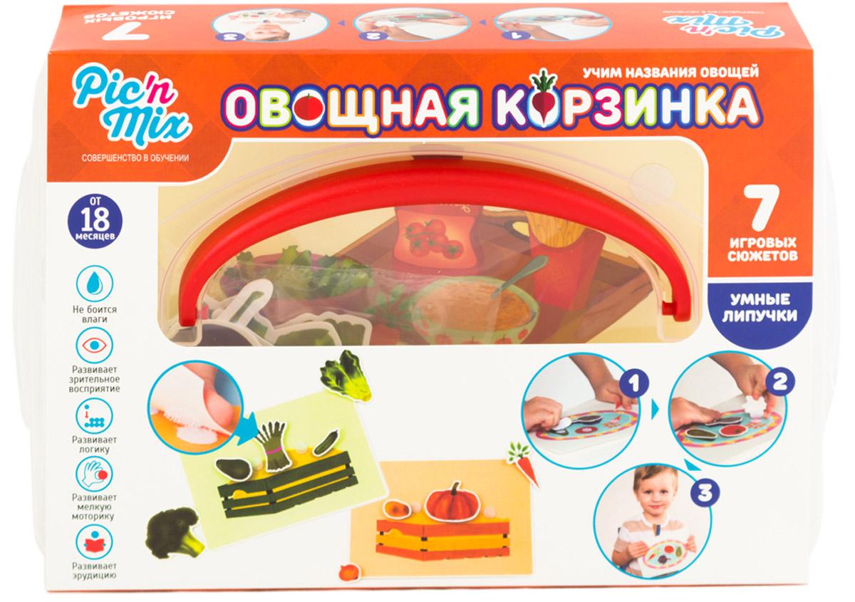 PicnMix Обучающая игра Овощная корзинка корвет обучающая игра удивляйка 1