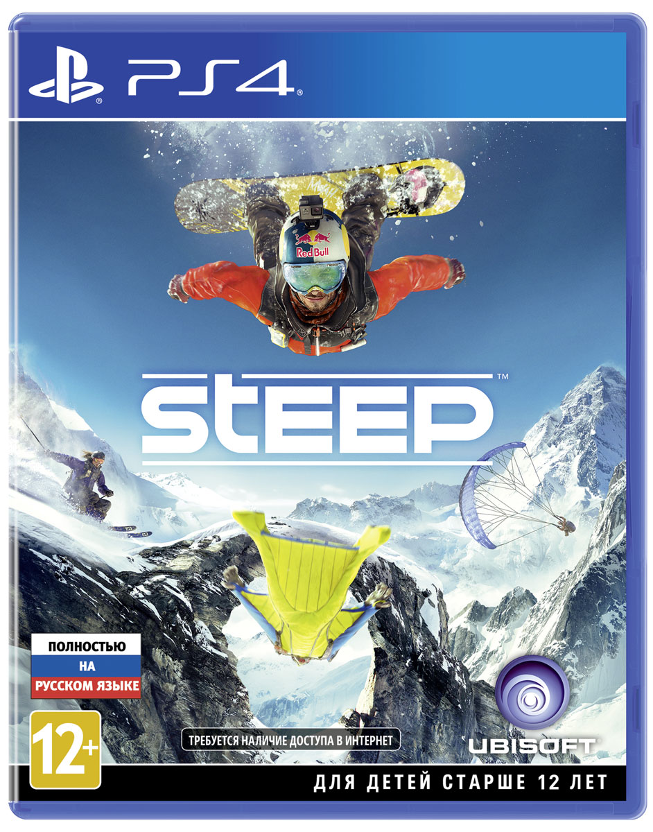 Zakazat.ru Steep (PS4)