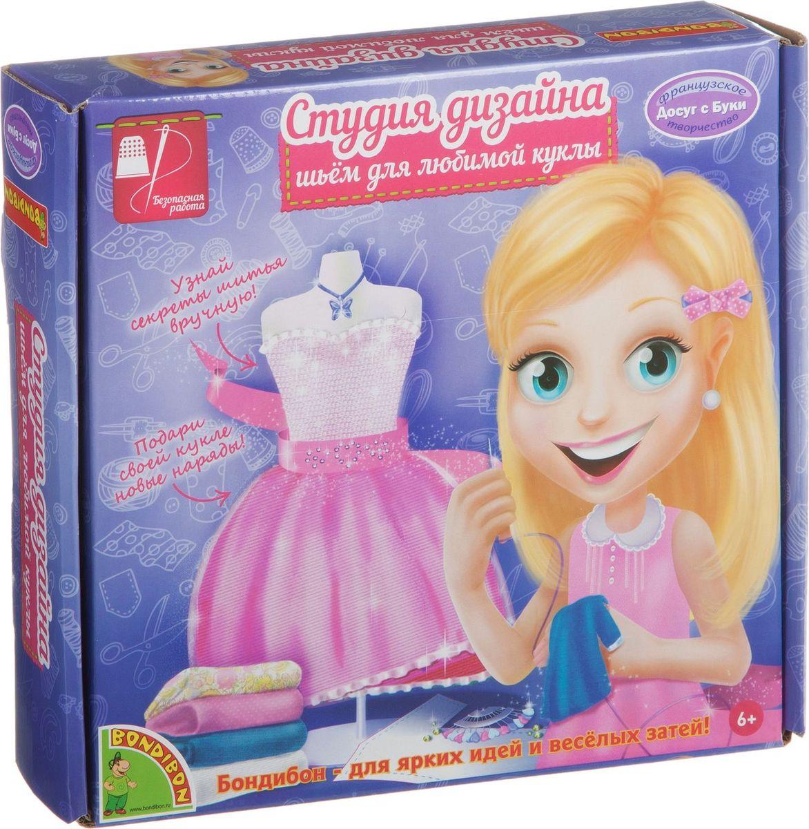 Bondibon Набор для шитья Для любимой куклы ВВ1522