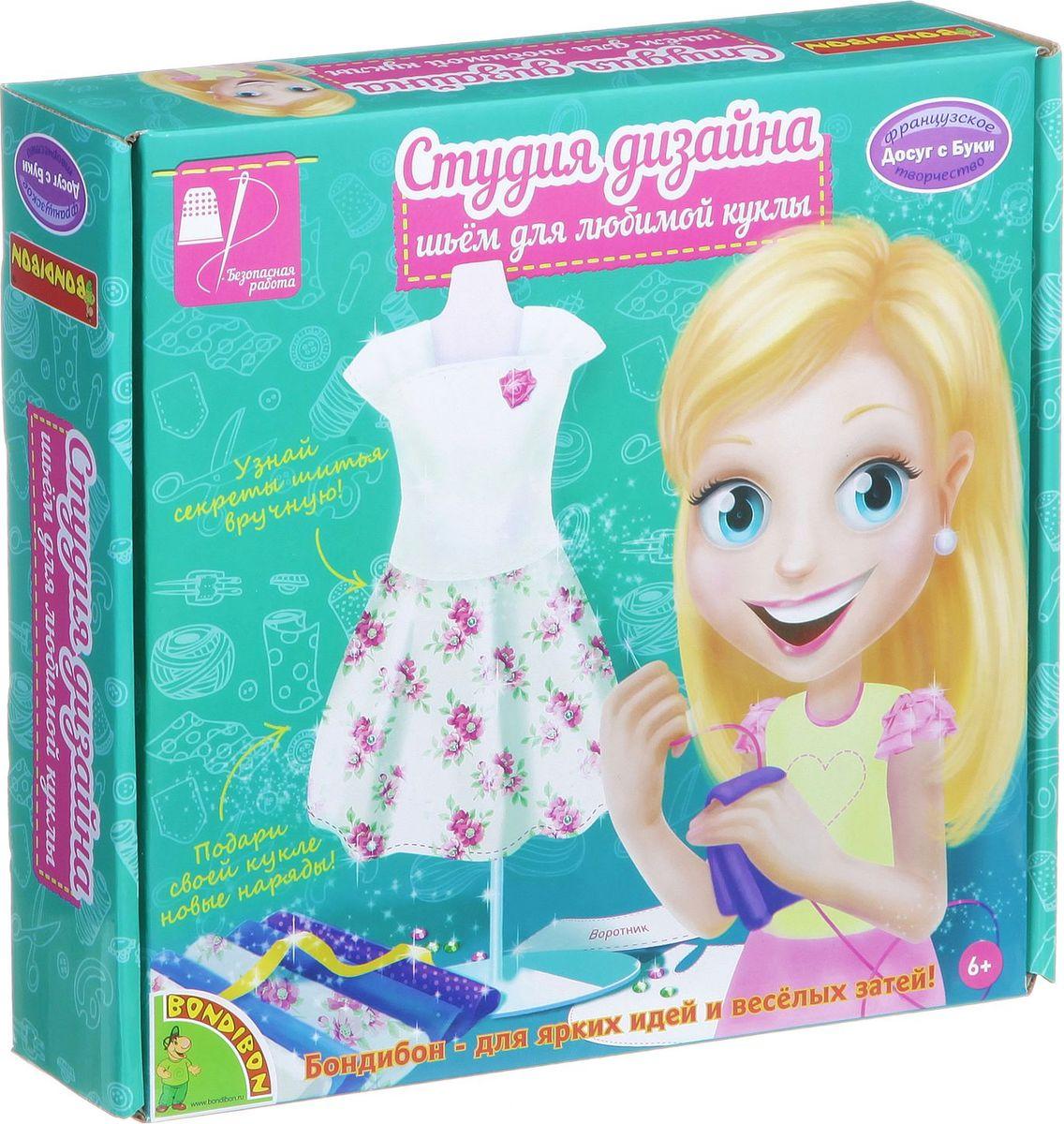 Bondibon Набор для шитья Для любимой куклы ВВ1523