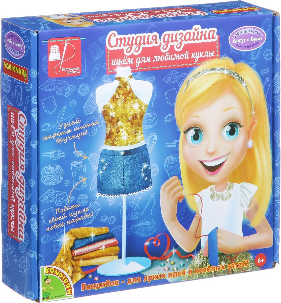 Bondibon Набор для шитья Для любимой куклы ВВ1524