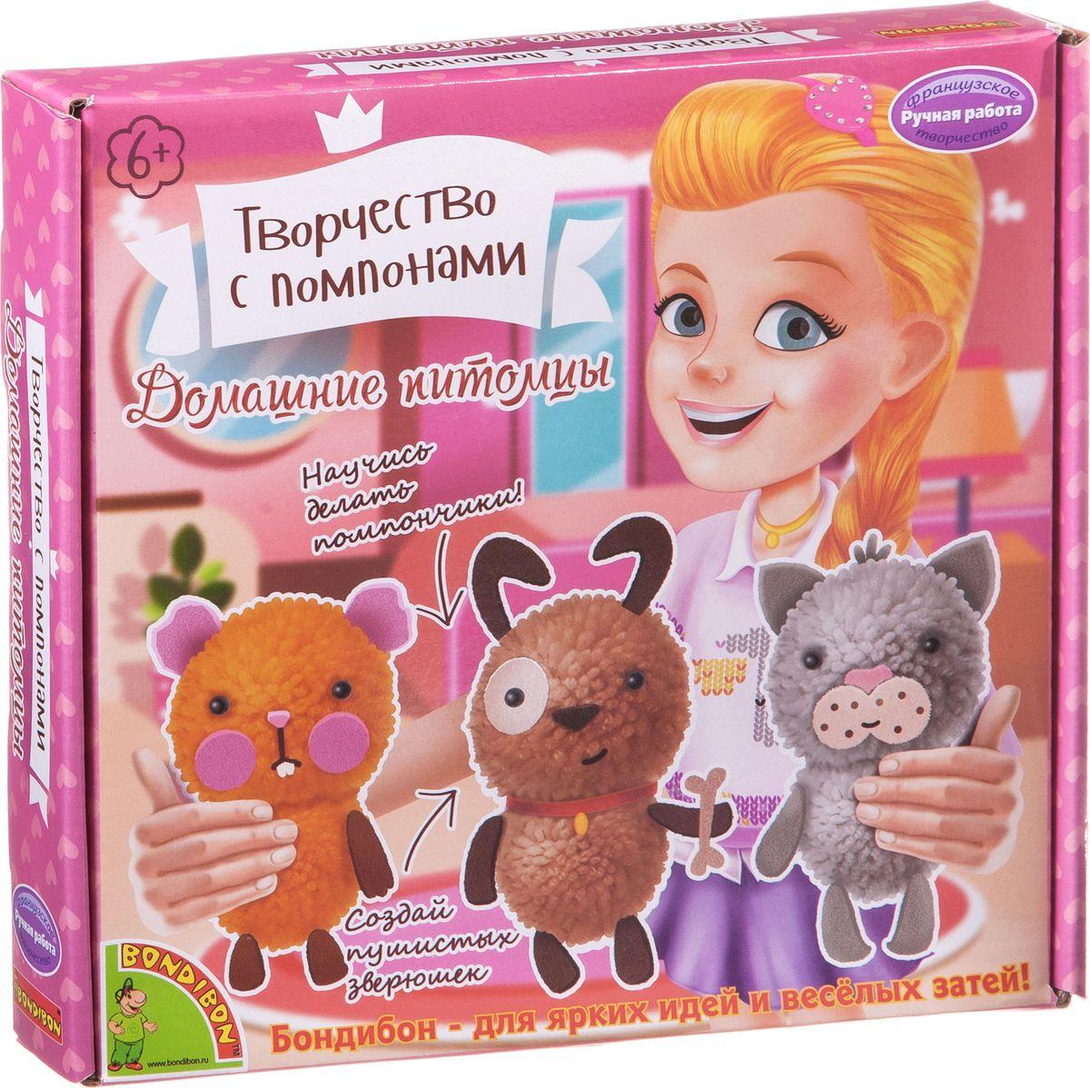 Bondibon Набор для изготовления игрушек из помпонов Домашние питомцы bondibon копилка в технике декопатч сердечко