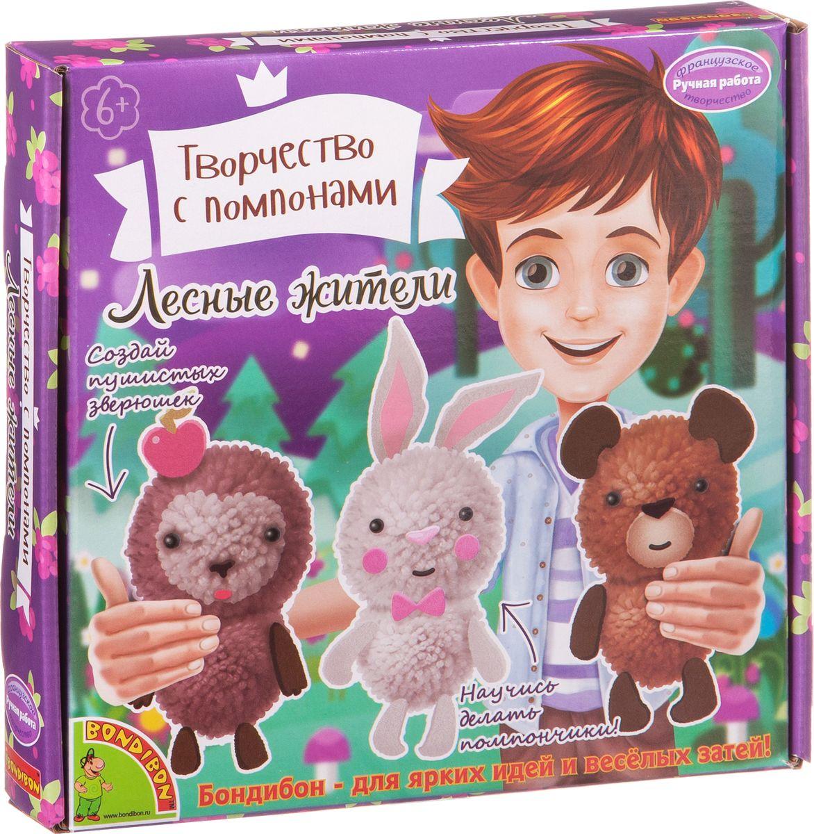 Bondibon Набор для изготовления игрушек из помпонов Лесные жители bondibon копилка в технике декопатч сердечко