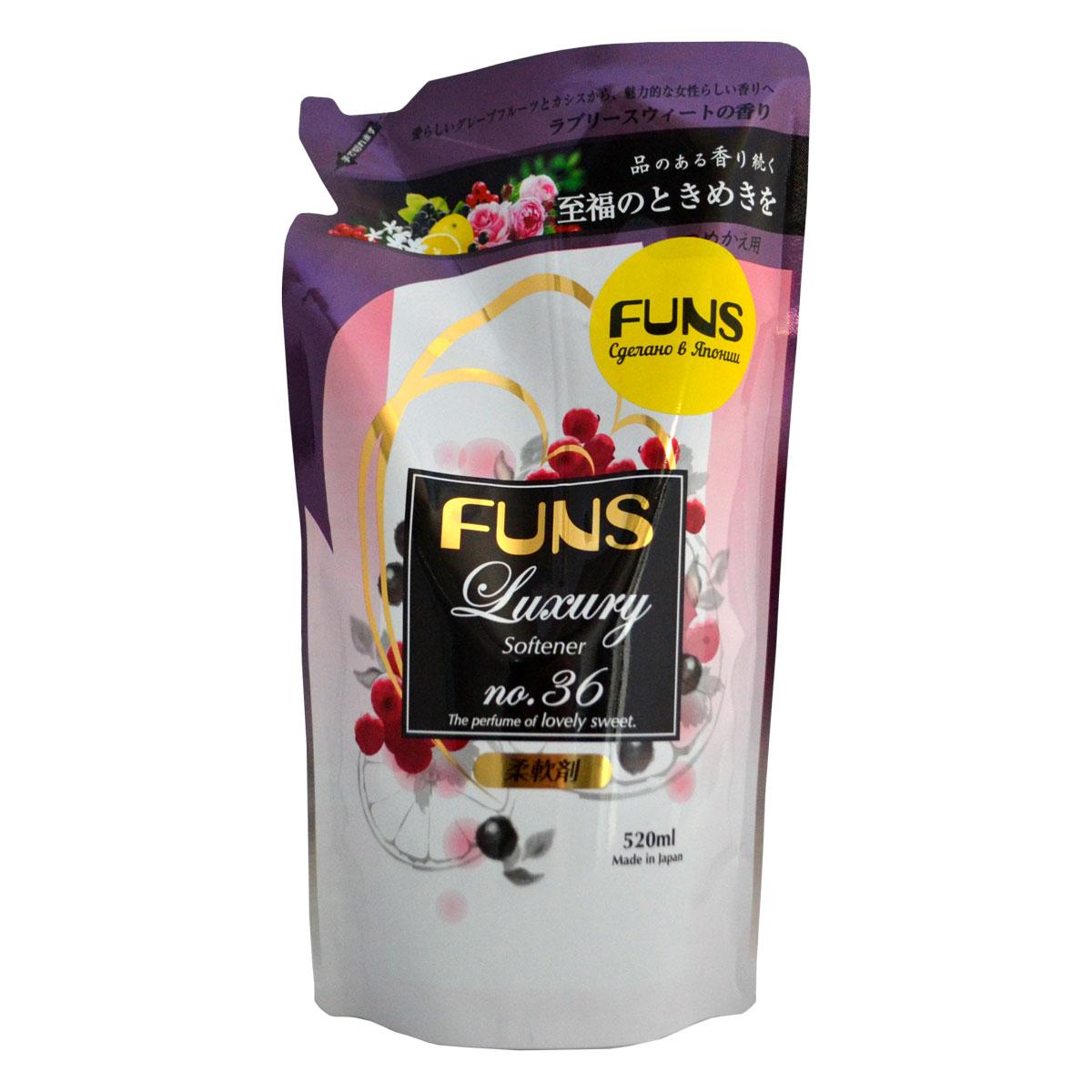 Кондиционер парфюмированный для белья Funs, с ароматом грейпфрута и черной смородины, 520 мл10292Парфюмированный средство Funs - сильноконцентрированный кондиционер для белья, который придаст вашимвещам мягкость и сделает их приятными наощупь.Подходит для хлопчатобумажных, шерстяных, льняных исинтетических тканей, а также любых деликатных тканей (шелка и шерсти).Кондиционер предотвращаетпоявление статического электричества, а также облегчает глажку белья.Обладает приятным ароматом,который сохраняется на долгое время, даже после сушки белья.Благодаря противомикробному идезодорирующему действию кондиционер устраняет бактерии, способствующие появлению неприятного запаха. Кондиционер безопасен при контакте с кожей человека, не сушит и не раздражает кожу рук во время стирки. Подходит как для ручной, так и машинной стирки. Способ применения: Применяйте кондиционер только после стирки белья при полоскании чистой водой. На 1кг одежды используйте 7 мл средства.При ручной стирке рекомендуется полоскать в течение 3 минут.