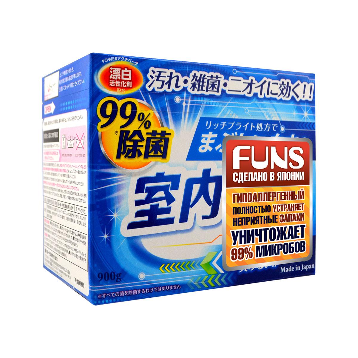 Порошок стиральный для чистоты вещей и сушки белья в помещении Funs, 900 г32795Стиральный порошок FUNS предназначен для стирки белого и цветного белья.Придает нежный аромат белью и борется с бактериями, вызывающими неприятный запах при сушке в комнате.Обладает тройным действием: стирает, уничтожает 99% микробов, устраняет неприятные запахи.Прекрасно подходит для стирки тканей из хлопка, синтетических волокон.Подходит для всех типов стиральных машин и защищает барабан от плесени.Безопасен при контакте с кожей человека, не сушит и не раздражает кожу рук во время стирки.Может применяться для стирки детского белья.Подходит как для ручной, так и машинной стирки.Полностью вымывается с одежды, за счет чего порошок является гипоаллергенным.Прилагается специальная бумажная мерная ложка на 20 грамм.Норма использования: Объем воды Вес белья Норма порошка 65 л 7.0 кг 65 гСтиральная машина автоматическая60 л 6.0 кг 60 г45 л4.2 кг 45 г30 л2.2 кг 30 г Ручная стирка На 4 л – 4 гСпособ применения: при стирке тканей требующих деликатного ухода, рекомендуется установить соответствующий режим стирки. Рекомендуется заранее замачивать вещи с застарелыми пятнами. Если вы решили одновременно использовать пятновыводитель, то его рекомендуется выбирать на основе кислорода. Способ хранения: хранить в темном месте, избегать воздействия прямых солнечных лучей. Держать в недоступном для детей месте.